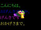 jpfont-thumb